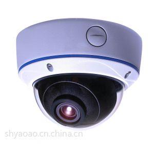 供应远程红外线监控系统 远程红外线监控系统方案 耀奥供