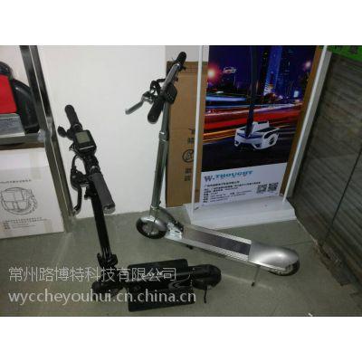 广州电动滑板车专卖批发