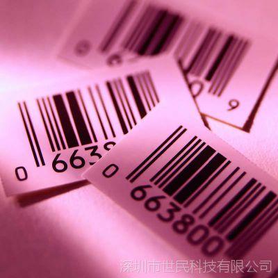 不干胶标签 黑白不干胶 服装标签 尺码贴 衣服型号码 数字贴