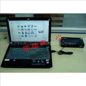 供应笔记本防盗器,笔记本电脑防盗报警器,防盗主机
