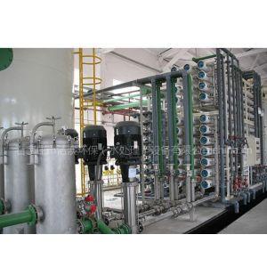 供应工业大型反渗透设备