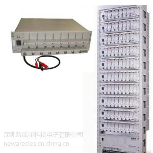 供应锂离子电芯容量测试仪