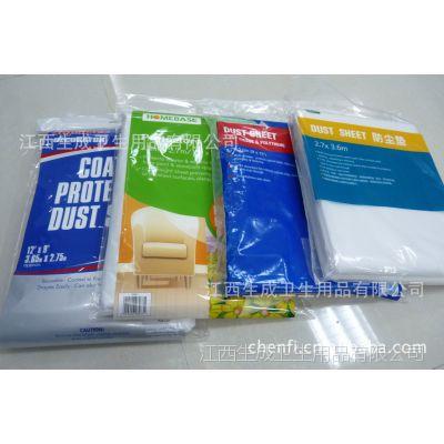 防尘垫 防尘布 防尘罩 家具罩 地垫 居家用品 地毯   pe地垫 白