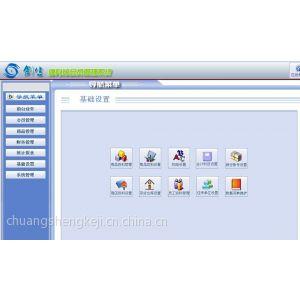 供应健身信息管理软件