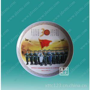 供应鑫腾陶瓷纪念瓷盘,礼品瓷盘批发,瓷盘厂家直销,大量批发