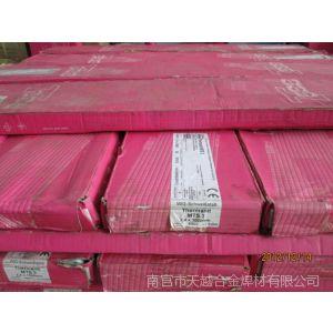 供应天越焊条厂生产销售P91 焊丝 T91焊条保证质量