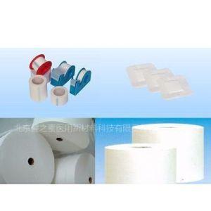 供应输液贴胶带|透气胶带|膏药布胶带