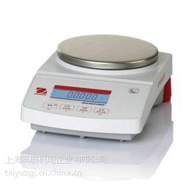 供应AR224CN奥豪斯AR224CN电子天平/220g/0.1mg高精度天平