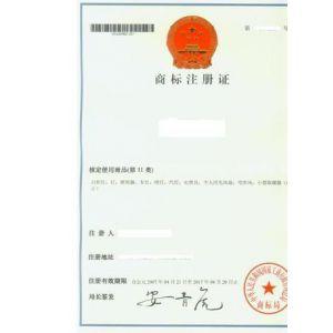 商标注册对企业有何好处东莞商标注册代理