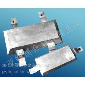 供应铝合金牺牲阳极 船体用焊接式铝阳极
