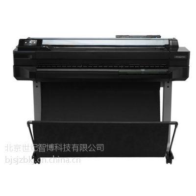 供应北京 惠普大幅面绘图仪 T520