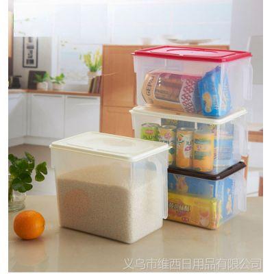 家居厨房用品 多用途密封收纳盒 杂物整理收纳用具小号D415G