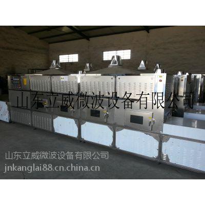 供应河北节油方便面干燥专用微波干燥机厂家