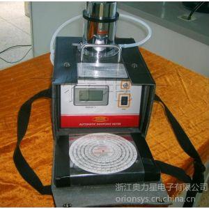 供应高精度露点仪SADP-1型