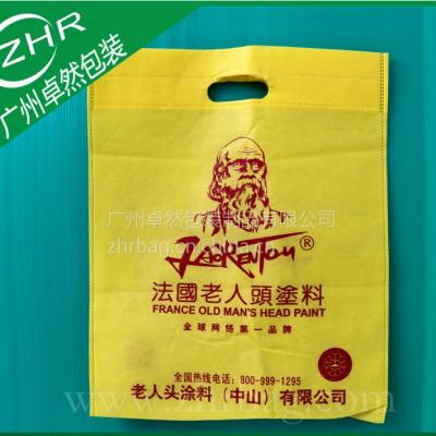 【卓然包装】广州厂家供应定做低价电压平口无纺布袋 宣传广告袋 装资料袋