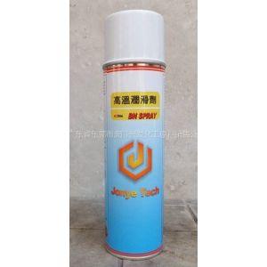 供应高温润滑剂 高温离型剂 高温脱模剂 高温润滑离型剂 NET:550ml BN SPRAY