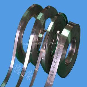 供应美国1085进口弹簧钢 弹簧钢化学成分 astm9255高弹性耐磨弹簧钢