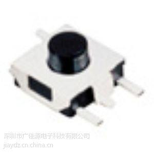 供应TVEF09常闭按键开关6.2乘6.2环保贴片轻触开关