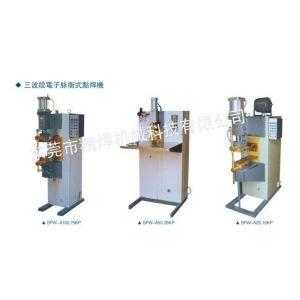 供应广州的铝制品焊接机