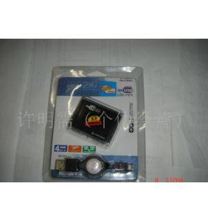 供应USB HUB电脑相关用品