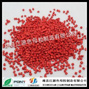 供应高品质PVC管材专用色母粒