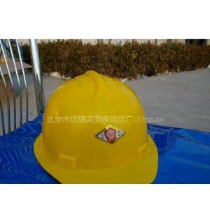 PE塑料安全帽