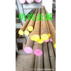 供应DT4电工纯铁棒材 板材价格 成分性能