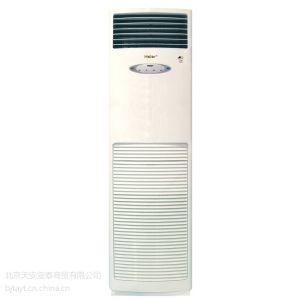 海尔机房专用基站空调