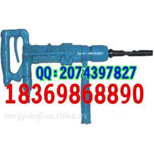 供应超低价销售CQZ-4.5型气动冲击钻机