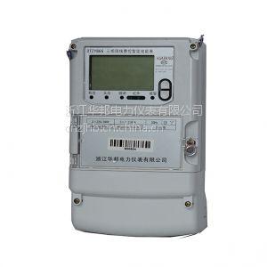 供应低压电器用电能表