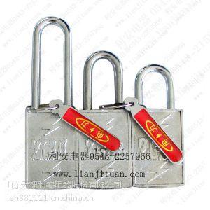 供应电表箱锁,表箱防锈锁,户外表箱锁,电力表箱专用锁