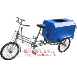 北京亚展三轮垃圾车 手推车 电动车 可定做 批发零售