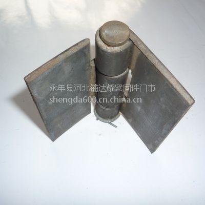 供应现货半挂车焊接合页,定做各种合页 铁合页厂家