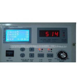 供应ZD-2000自动张力控制器