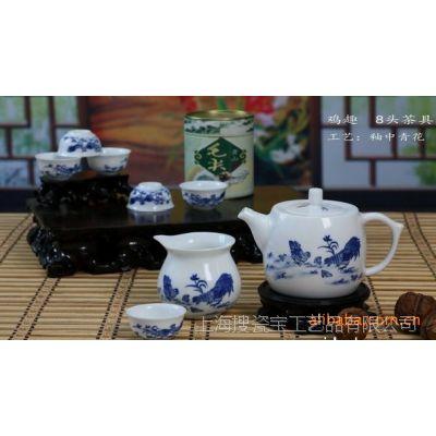 上海供应茶具 景德镇茶具礼品  纪念品陶瓷茶具