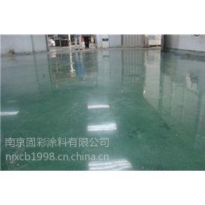 供应南京旧厂房地面漆防尘改造、南京厂房地面跑砂地坪固化