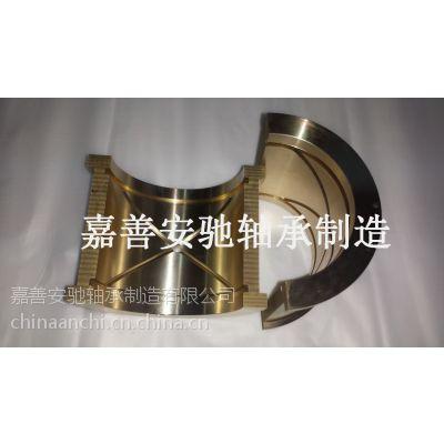 供应青铜轴瓦,自润滑轴瓦,铜轴衬