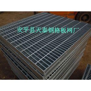 供应河北热浸锌钢格板热镀锌钢板厂家 价格合理 质量保障