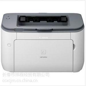 供应长春 佳能/Canon  LBP6200d 黑白激光打印机 标配双面打印