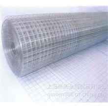 供应钢丝网/铁丝网/上海热镀锌电焊网/电焊网片/地热网片电焊网厂家