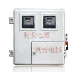 供应多表位电表箱