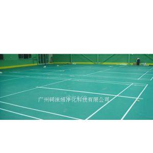 供应番禺羽毛球场PVC运动地板工程报价