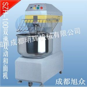 供应旭众品牌SZH-50型双速双动和面机四川