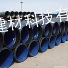 供应河北厂家供应PE双壁波纹管 各大工程指定采购厂家