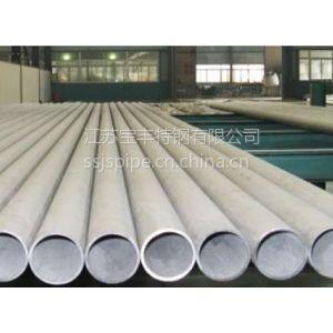 供应生产 销售 江苏宝丰06Cr18Ni11Ti 不锈钢工业管