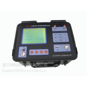 HTMD-G全自动SF6密度继电器校验仪 六氟化硫密度继电器校验仪——武汉华特电气,20年专业品质