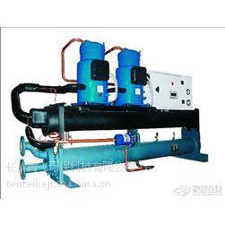 供应反应釜循环水降温冷水机专供