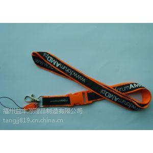 供应织唛吊绳吊带批发.义乌手机绳工厂定制公司logo.厂牌挂绳