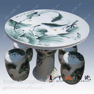 供应陶瓷泡茶桌凳 客厅陶瓷桌子