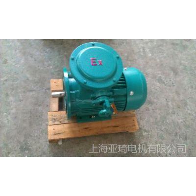 YB3-802-2高效防爆电机 节能改造用高效防爆三相异步电动机